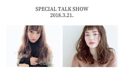 ドレス試着も♡大人気ブロガーの藤井明子さんと酒匂彩名さんによるスペシャルトークショーのお知らせ