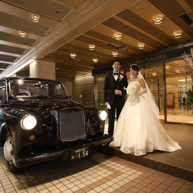 ホテル日航福岡 都久志の間 披露宴 車
